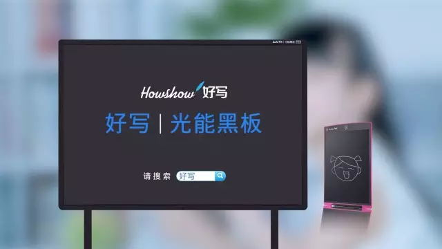 竞技宝光能黑板登陆央视CCTV-1黄金时段