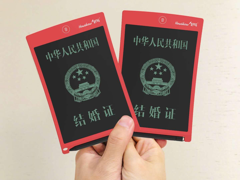 为什么深圳竞技宝儿童电子写字板会受到大人小孩的一致喜爱?