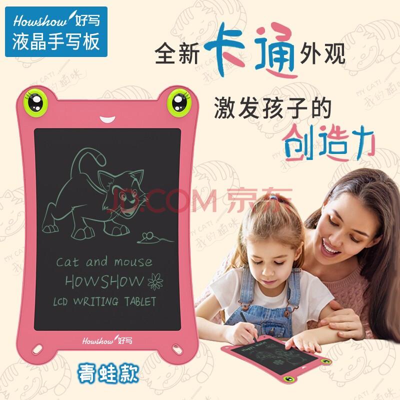 用儿童手写板感知孩子幸福的童年