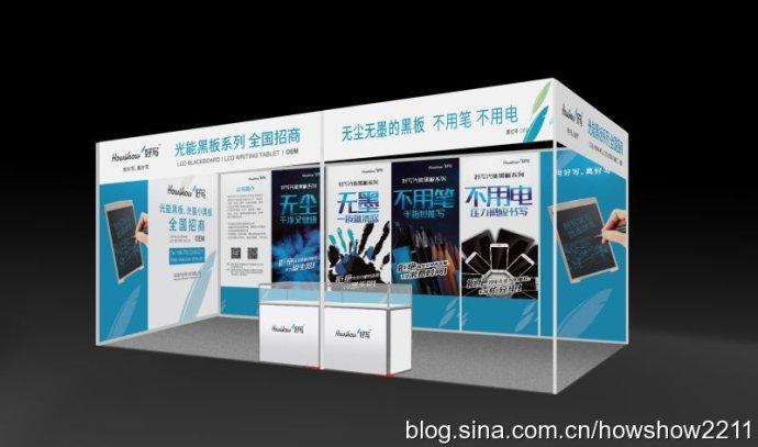深圳市竞技宝科技有限竞技宝将参加第27届中国华东进出口商品交易会