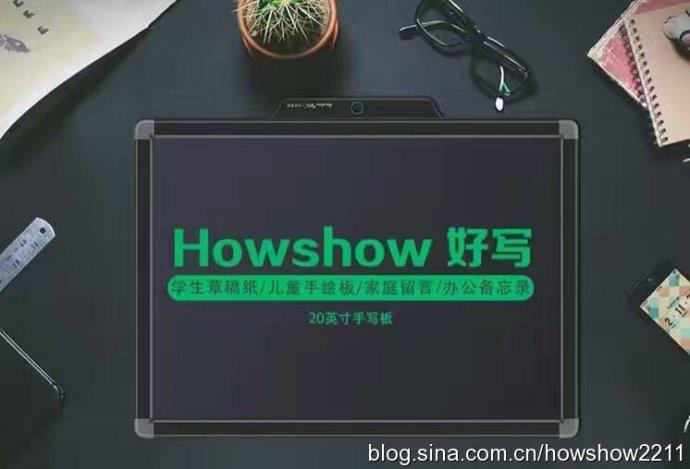 深圳竞技宝科技参加2017年中国国际电子商务博览会义乌站