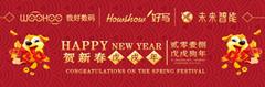 竞技宝科技董事长叶文新先生致全体同仁的新年贺词