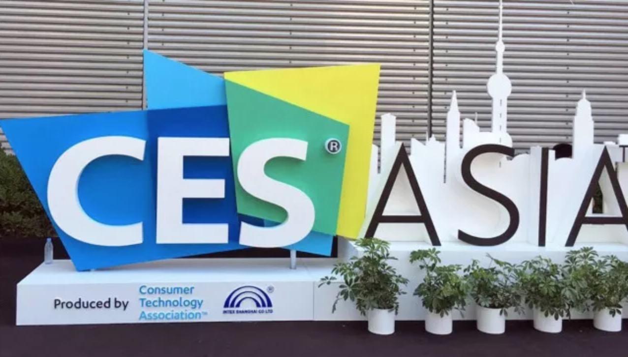 上海CES 2018(CES Asia 亚洲消费电子展)在上海新国际博览中心开幕
