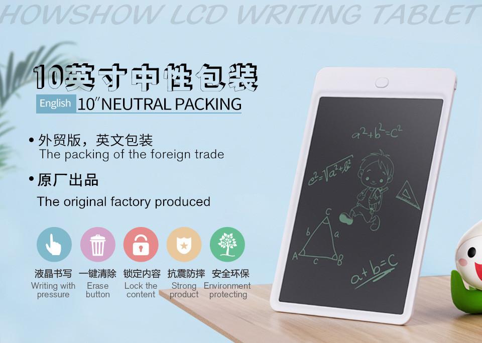 10寸手写板 - 手写板厂家|LCD液晶手写板|竞技宝科技|