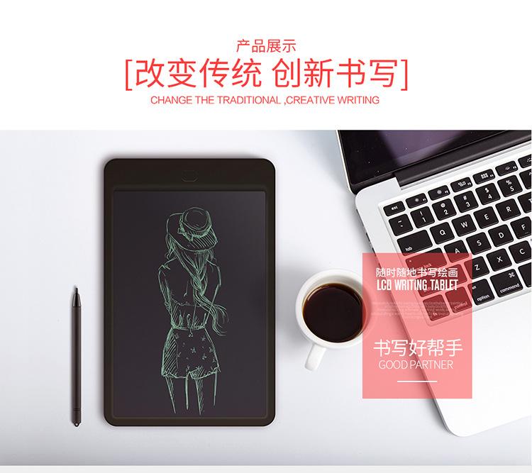 10寸手写板 - 手写板厂家|LCD液晶手写板|竞技宝科技