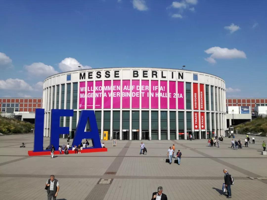 柏林国际电子消费品展览会